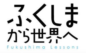 FukushimaLessons
